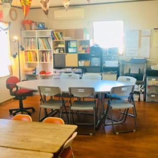 教室・クラスルームのシェアリング!得意な分野で講師を始めませんか?