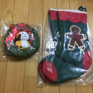 クリスマス靴下2枚とリース