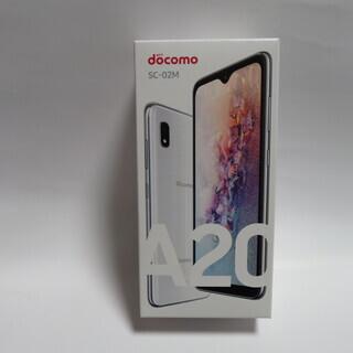 【新品】ドコモ ギャラクシーA20 SC- 2M ホワイト 32GB