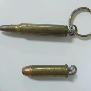 キーホルダー(銃弾)