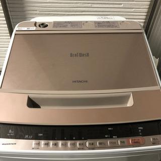 超美品洗濯機⭐︎ビートウォッシュ8kg