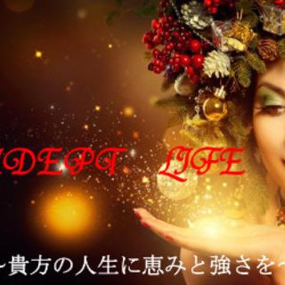 11/16(土)【長崎市】アデプトライフ
