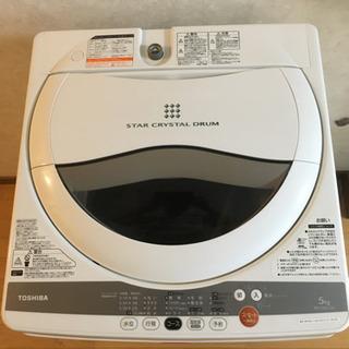 洗濯機(新中古)
