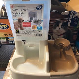 ペット用 自動給餌 給水機