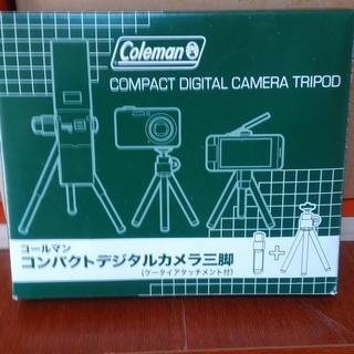 コンパクトデジタルカメラ三脚