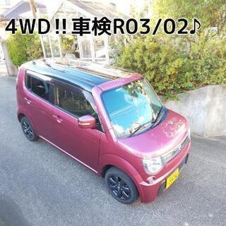 4WD 車検長い‼ MRワゴン 10thアニバーサリーLTD