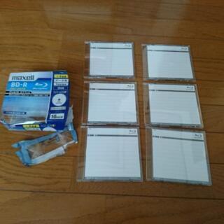 maxell マクセル Blu-ray BD-R 25GB 6枚