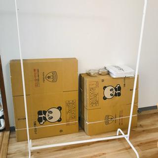 【IKEAイケア 】ハンガーラック(白) - 西東京市
