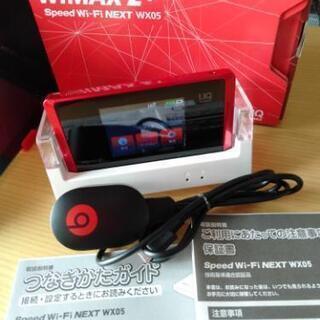 WX05 WiMAX 2+ モバイルWiFiルーター クレードル...
