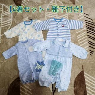 新生児〜ロンパース【4点セット・靴下付き】