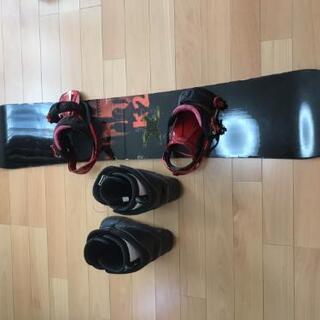 【すぐ滑れる】スノーボード3点セット 152 ブーツ ビンディング