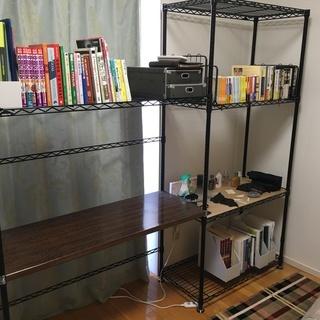 ホームエレクターの家具を差し上げます。