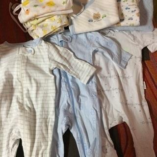 新生児50-60の服 無料にします!