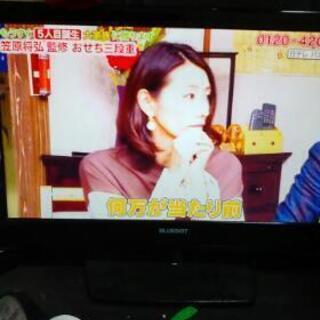 BLUEDOT  18V 型液晶テレビ BTV ー1800ハイビ...