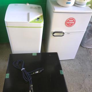 冷蔵庫・洗濯機・こたつ・炊飯器・ポット