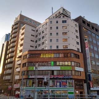 Beyond English 札幌北口駅前 :英会話 ビジネス英...