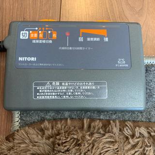 ニトリ ホットカーペット2帖用(NT11 2J)