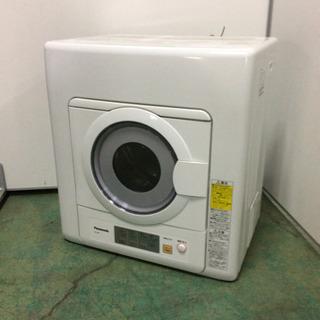 まだまだ新しい衣類乾燥機をお安く提供★パナソニック★2017年製...