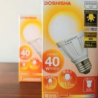 LED.電球色 40形 × 3