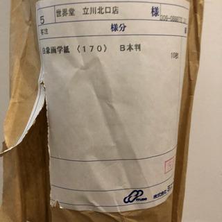 白象画額紙〈170〉B本版 ×4枚