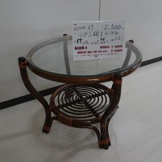 ラタンガラステーブル(R110-37)