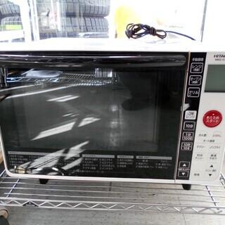 【恵庭発】HITACHI 日立 オーブンレンジ MRO-S1KS