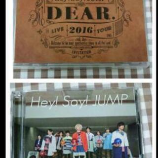 Hey!Say!JUMPまとめ売り②
