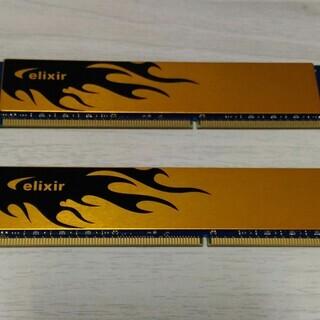 デスクトップ用メモリ DDR3 PC3-12800 CL9 4G...