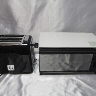 ポップアップトースター L.u.P.u.( ルプ ) TS-D6...