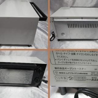 ポップアップトースター L.u.P.u.( ルプ ) TS-D668B 2017年製 無印良品 オーブン トースター M-TR3A 2010年製 まとめて2点セット - 家電