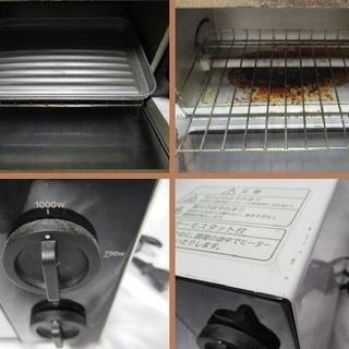 ポップアップトースター L.u.P.u.( ルプ ) TS-D668B 2017年製 無印良品 オーブン トースター M-TR3A 2010年製 まとめて2点セット - 結城市