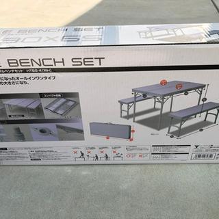 【お取引中】テーブルベンチセット、パラソル付き
