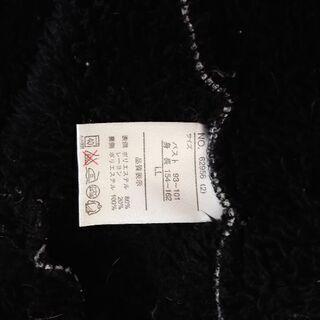 フード付きコート 2 - 名古屋市