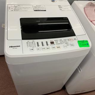 ☆ハイセンス  洗濯機  4.5キロ  2019年