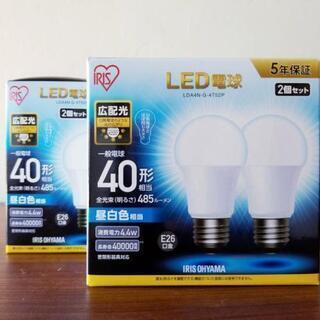LED.昼白色 40形2個入 × 2
