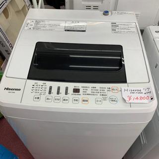 ☆ハイセンス  洗濯機  4.5キロ  2017年