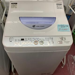 ☆SHARP  洗濯機  5.5キロ  2012年