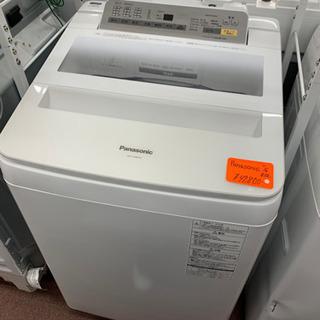 ☆Panasonic  洗濯機  8キロ  2016年