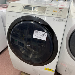 ☆Panasonic  ドラム式洗濯機  10キロ  2015年