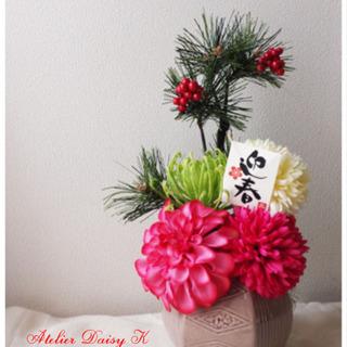 お正月のお花を作りましょう✨