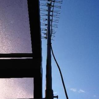UHFアンテナ、マスト、サイドベース、ブースター一式