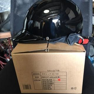 外国製新品ヘルメット①