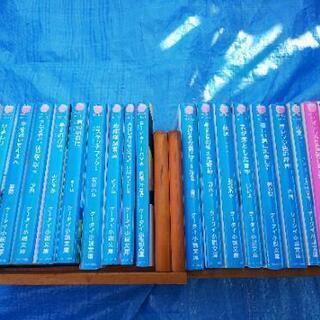 まとめて20冊 ケイタイ小説文庫等