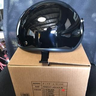 外国製新品ヘルメット②