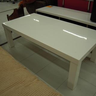 エナメル調センターテーブル 白色テーブル 幅:120cm 苫小牧西店
