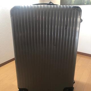 リモワスーツケース RIMOWA 11/22まで期間限定出品