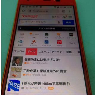 京セラ Qua phone QZ KYV44 カシスピンク【外...