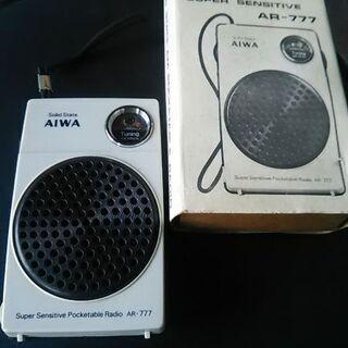 AIWA・AMポケッタブルラジオレア物