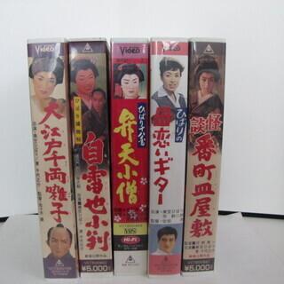 懐かしい 美空ひばり VHSビデオ 5巻
