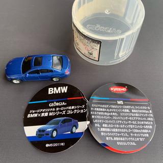ミニカー BMW M5